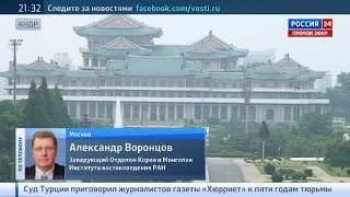 Эксперт: в руководстве Северной Кореи ожидается ротация кадров и