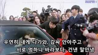 Gambar cover [KTV/ENG] Hyolyn - Goodbye