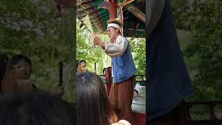 한국민속촌 장사꾼의 입…