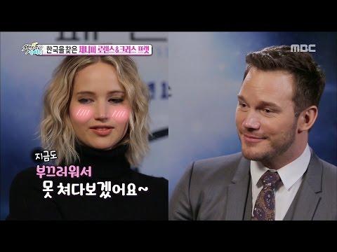 [Section TV] 섹션 TV - Jennifer Lawrence&Chris Pratt's visit to korea! 20161218