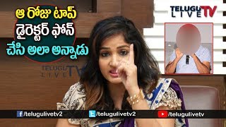 Madhavi Latha Sensational Coments Top Director ...