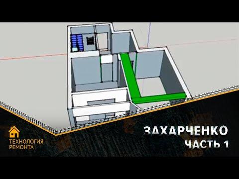 Магазины, где можно купить межкомнатные двери porta prima в москве.