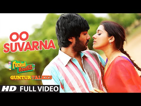 Oo Suvarna Full Video Song || Guntur Talkies || Siddu Jonnalagadda, Rashmi Gautam