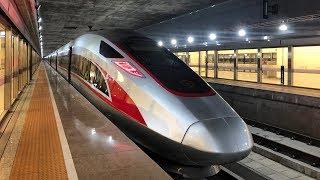 217 mph China to Hong Kong High Speed Rail Train - 4K uncut