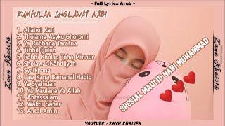 Download lagu SHOLAWAT SPESIAL HARI MAULID NABI MUHAMMAD SAW | KUMPULAN SHOLAWAT NABI MERDU TERBARU VIRAL 2020
