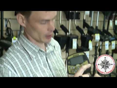 Металлоискатель АКА Сорекс 7281 PRO, видео обзор