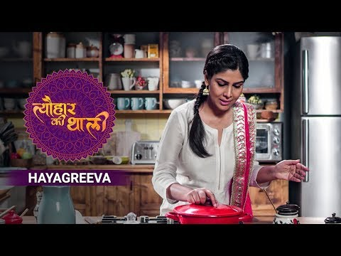 sakshi-tanwar-makes-hayagreeva-for-dussehra-|-#tyohaarkithaali-special