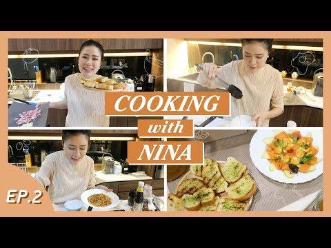LIFESTYLE || Cooking with Nina [ep.2: ทำทีเดียว 3 เมนู จะรอดไม่รอด?!] || NinaBeautyWorld - วันที่ 19 Nov 2018