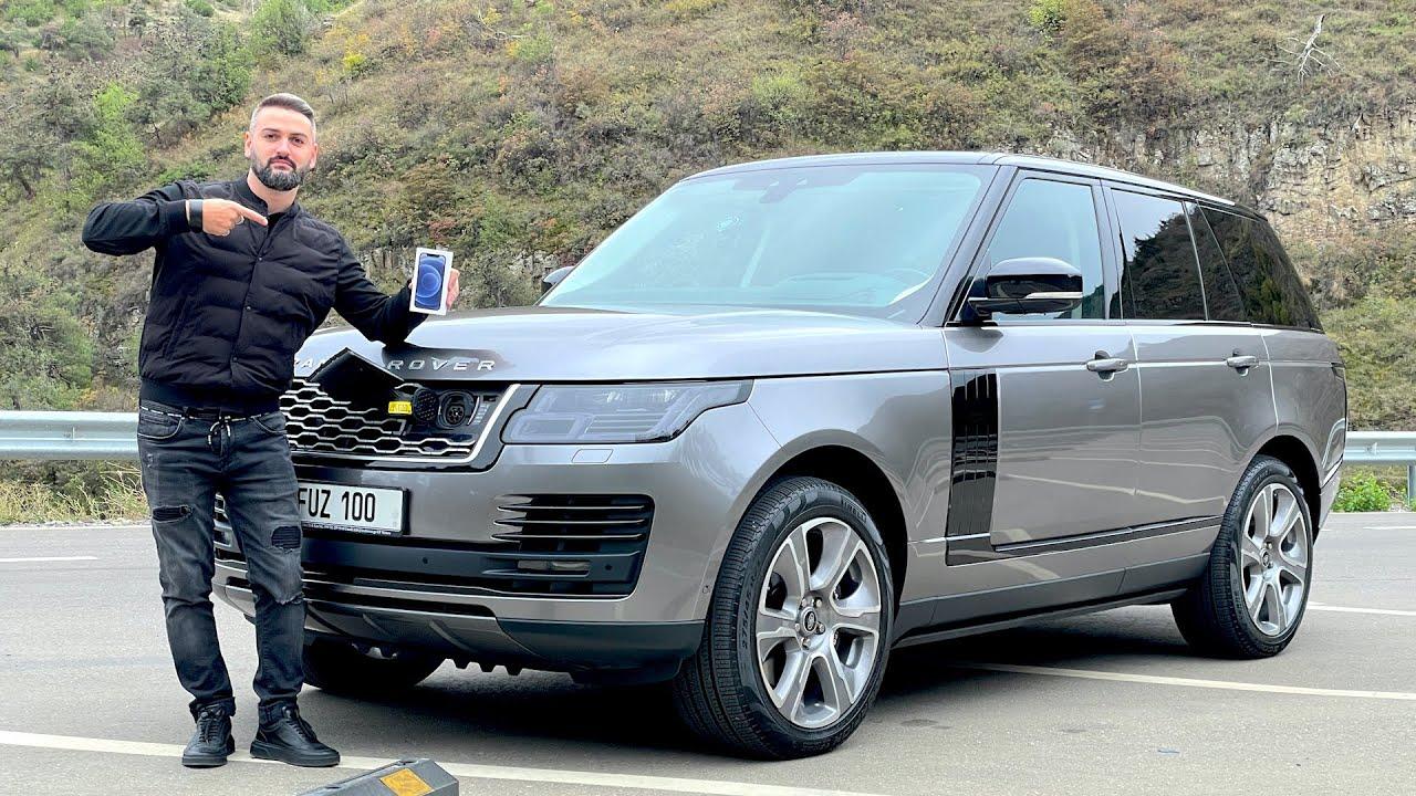 უტდ – Range Rover Vogue! ელექტრო რეინჯი? iPhone – ის გათამაშება!