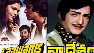 Amitabh Bachchan  Movies  Remaked By Sr.NTR