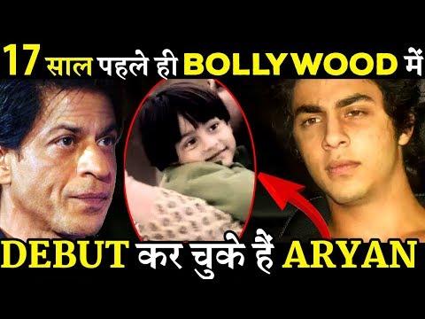 Aryan Khan Has Made His Bollywood Debut 17 Years Ago