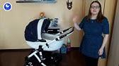 Барановичи. Продажа, ремонт и обслуживание медицинской техники по. Инвалидов (кровати, инвалидные коляски, стулья, приспособления для ванн,