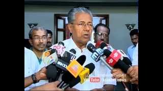 Cover Story On Sabarinathan's Victory On Aruvikkara By Election