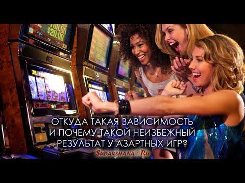 В чем сущность азартных игр: ведический взгляд