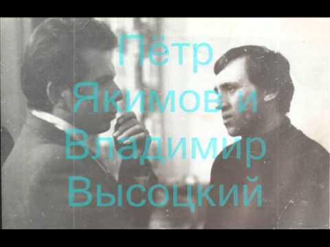 Пивиков владимир николаевич владивосток фото