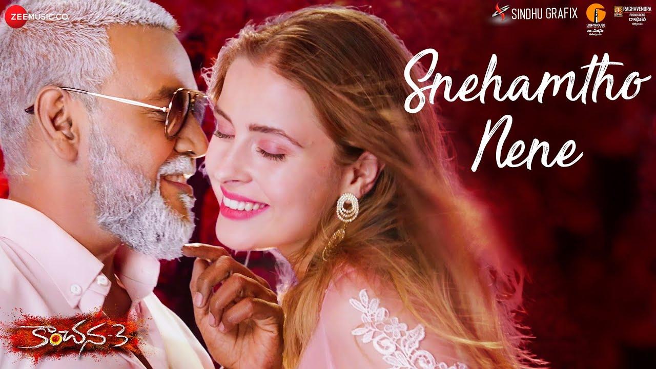 Download Snehamtho Nene - Kanchana 3 | Raghava Lawrence | Sakthi Shree Gopalan