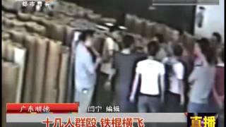 十几人群殴 铁棍横飞 都市热线 140514 高清
