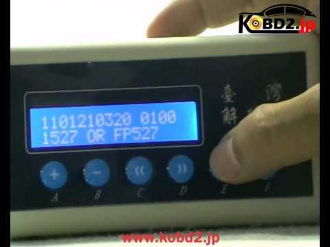 315Mhz Remote Control Code Scanner(coppier)