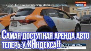 видео КАСКО на Renault, стоимость КАСКО Рено, расчет полиса