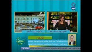 بالفيديو.. الشيحي: زيارة الملك سلمان أثمرت عن اتفاقيتين تخصا وزارة التعليم العالي