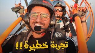 طرت في سماء سلطنة عمان انصدمت من اللي شفته!!😍🇴🇲