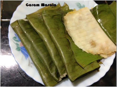 Elayada  Traditional Kerala Snack