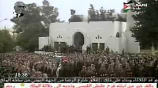جنازة الملك حسين