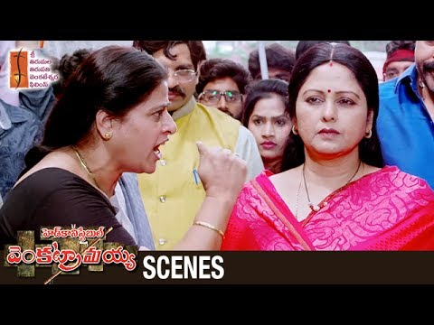 Actress Sudha Insults Jayasudha  Head Constable Venkatramaiah Telugu Movie s