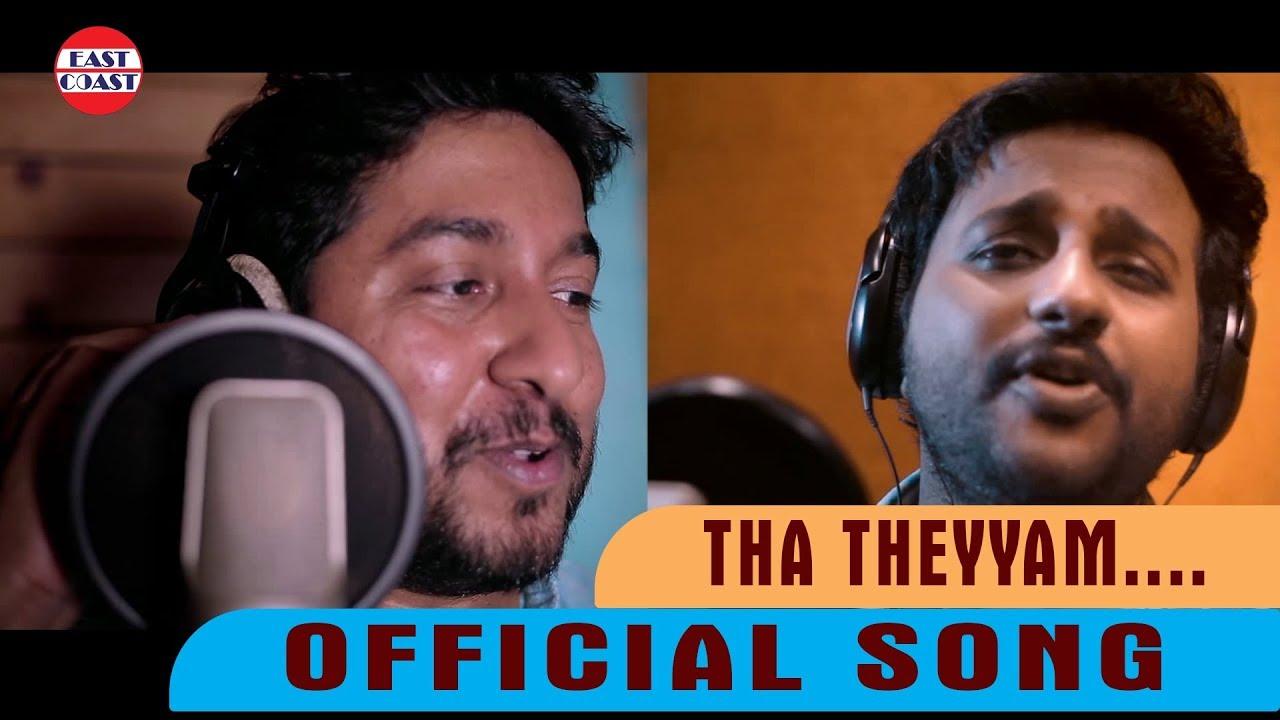 Download Thaa Theyyam   Making Video   Ft. Vineeth Sreenivasan   Najim Arshad   Santhosh Varma   Official