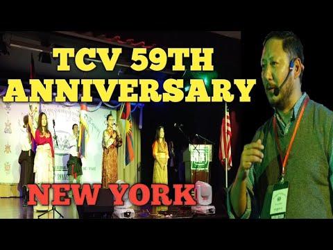 tcv-59th-anniversary।བོད་ཕྲུག་ཁྱིམ་སྡེ་।new-york