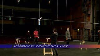 Yvelines | Le théâtre de SQY se réinvente face à la crise