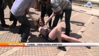 Repeat youtube video Tunisie : Trois FEMEN arrêtées