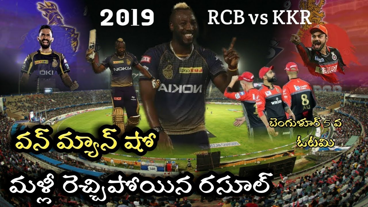 IPL 2019 RCB vs KKR Match Highlights   Russell   Virat ...