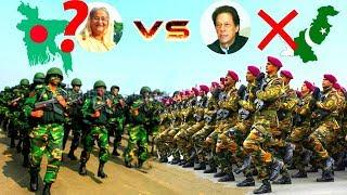 Bangladesh vs Pakistan Military Power 2019 / কে বেশী এগিয়ে বাংলাদেশ নাকি পাকিস্তান