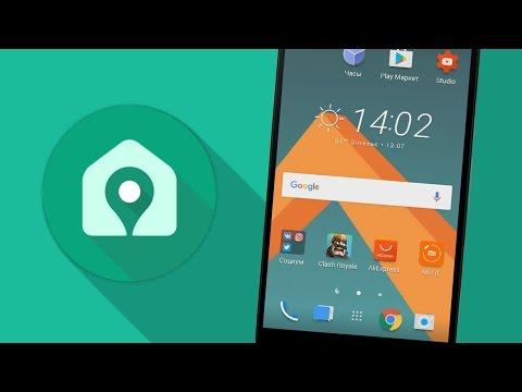 HTC Sense Home - Launcher от HTC M10