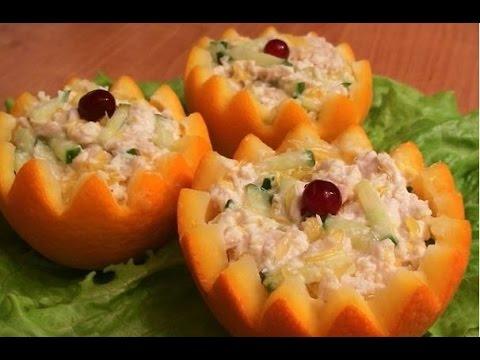 Салат с курицей в апельсине