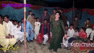 Mujra Dance New On Hot Wedding Night Party 2017 HD Youtube