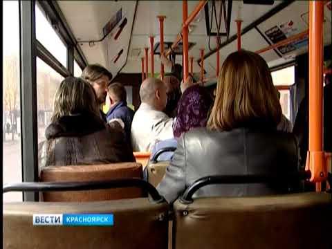 В Красноярске платёжные терминалы вводят комиссию за пополнение транспортных карт