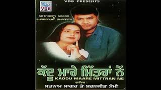 Satnam sagar all songs