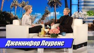 Дженнифер Лоуренс об откровенных сценах в фильме Красный воробей