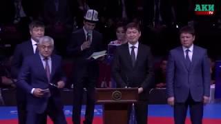 Чемпионат Азии по борьбе в Бишкеке: церемония открытия