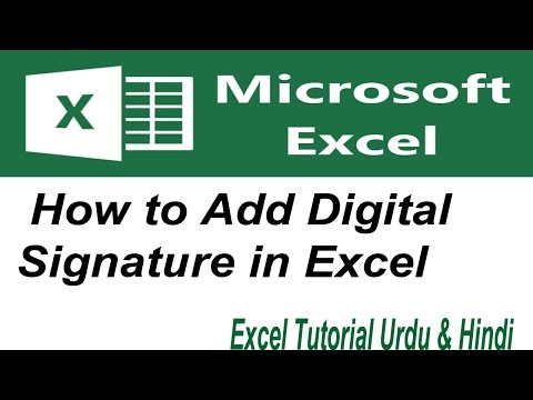 Excel Signature Line In A Document | How To Add Digital Signature In Microsoft Excel