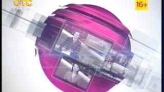 Переход с СТС на СТС-Иркутск [АС Байкал-ТВ] и начало новостей (08.06.2015)(, 2015-06-08T17:23:45.000Z)