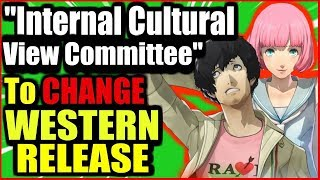"Catherine FB RUINED? Atlus Reveals ""Internal Cultural View Committee"" to adjust Western release..."