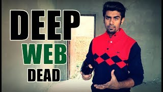 Abandoned Deep Web That You Know | Reality Of Deep Web
