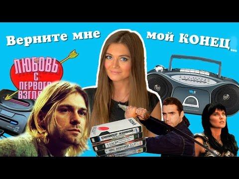Ночная дискотека 80 и 90-х, диско Москвы