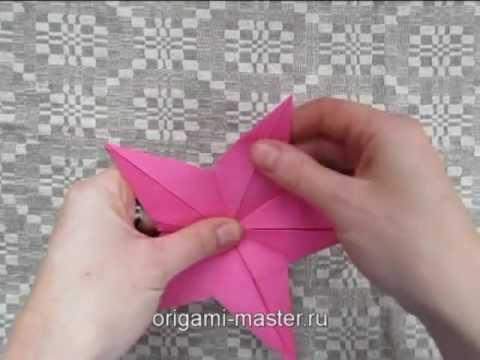 оригами пятиконечная звезда