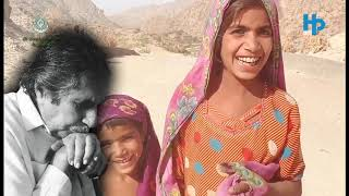 Download Video Shaikh Ayaz documentary in Sindhi MP3 3GP MP4