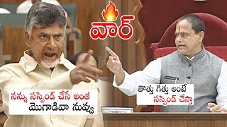 War of Words: Chandrababu Naidu Vs AP Speaker Thammineni Seetharam | AP Assembly Sessions | PQ