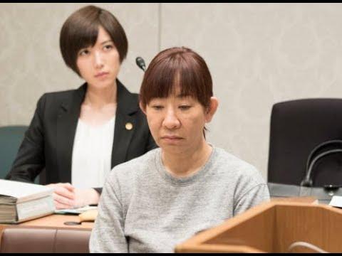浅香あき恵主演!映画『ありえなさ過ぎる女~被告人よしえ~』予告編